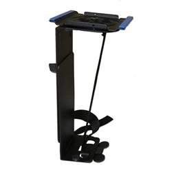 Ergonomic CPU Holders at OfficeFurnitureDeals.com