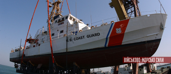екіпажі «Айлендів» розпочнуть підготовку в США, а самі катери ще півроку ремонтуватимуть