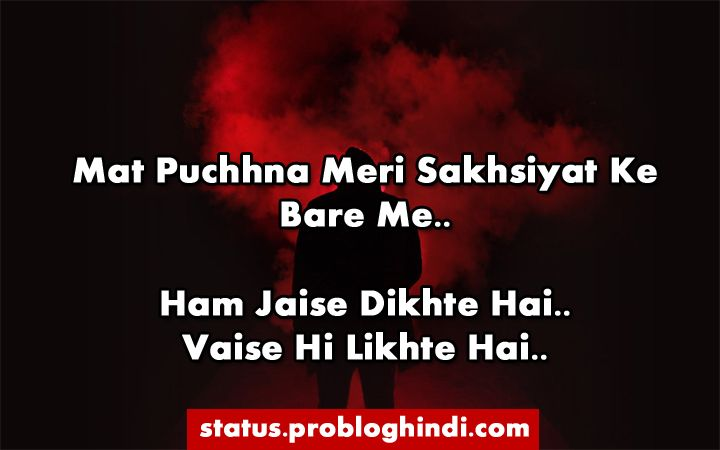 Facebook Status - Best FB Status Quotes About Love, Attitude, Funny