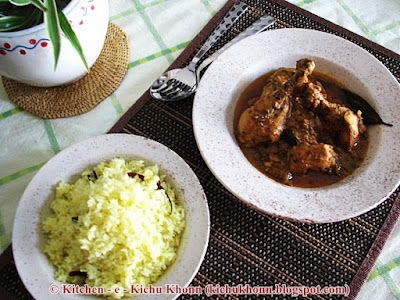 yoghurt chicken curry