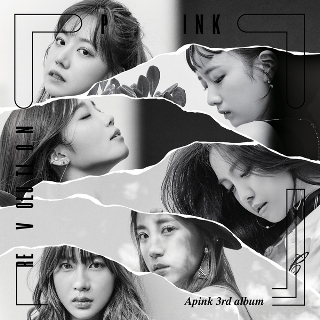 Chord : Apink - Cause You`re My Star