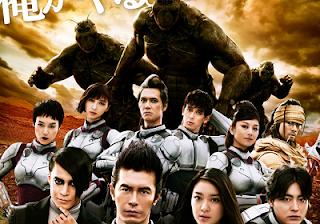 Daftar Film Jepang Terbaik 2016