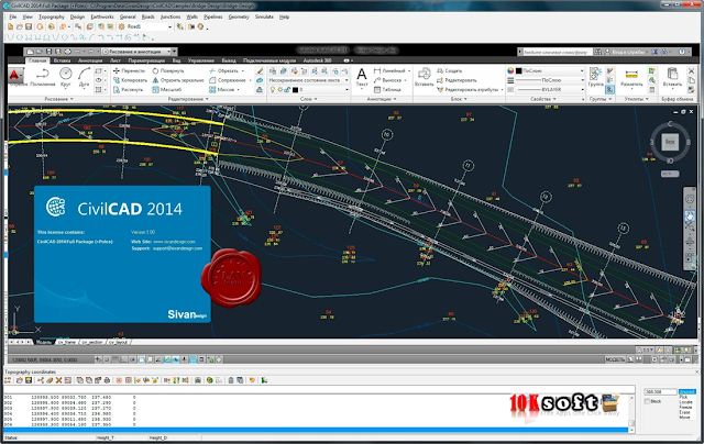 CivilCAD 2014 Setup Latest Version Free Download