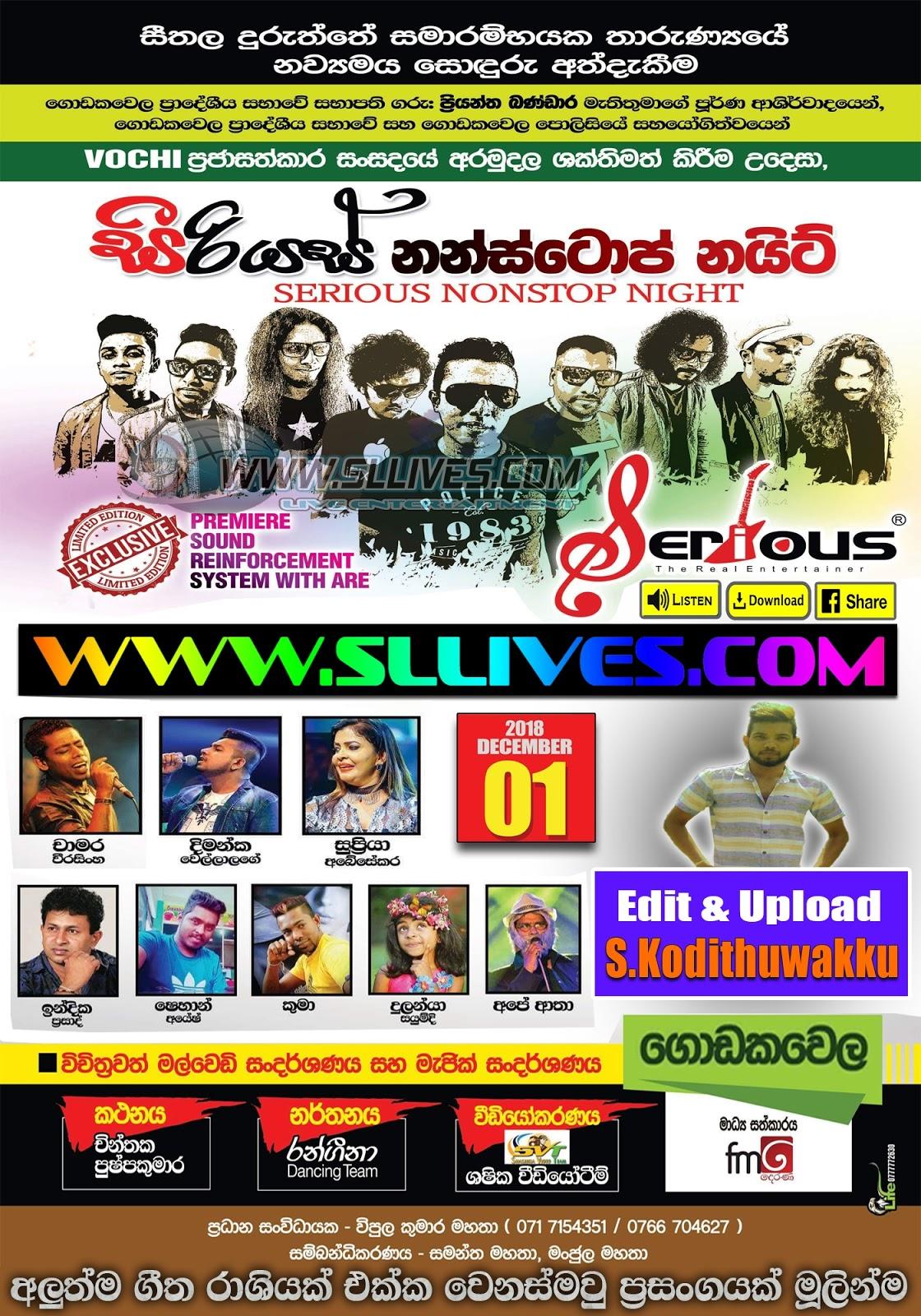 Top Five Kandulu Helana Tharam Live Mp3 - Circus