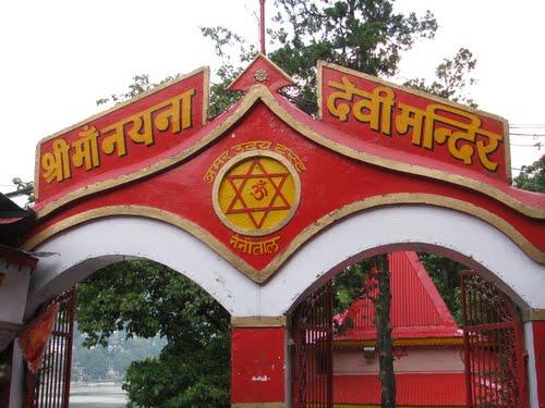 Image result for नैना देवी मंदिर