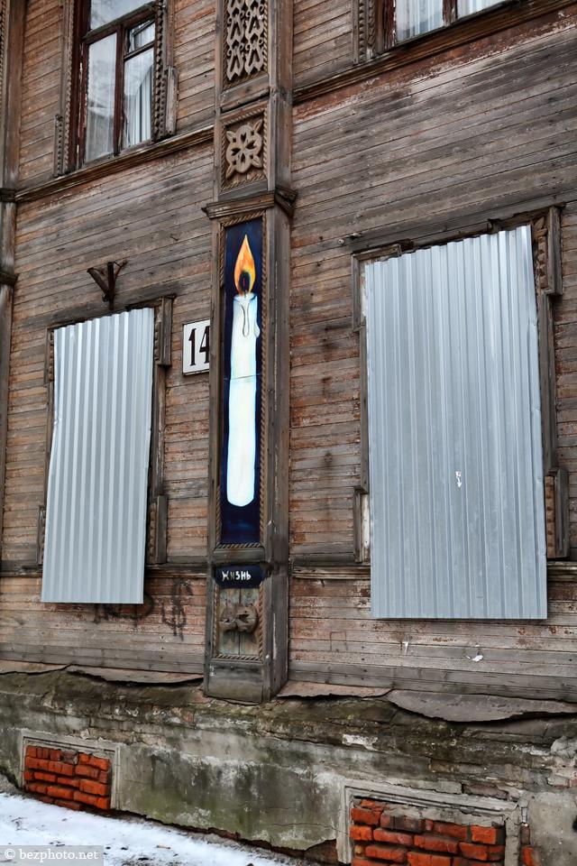 граффити в нижнем новгороде