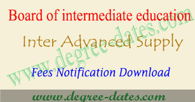 AP inter supply fee last date 2017 1st 2nd year fees details