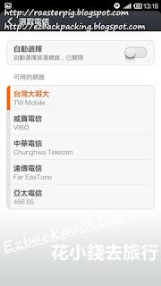 AIS sim2fly台灣