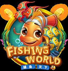 Tembak Ikan