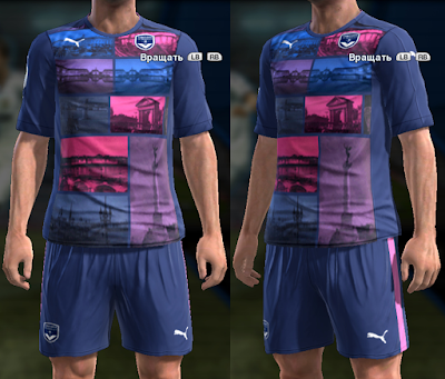 PES 2013 Bordeaux 3rd kit beta by vladroman