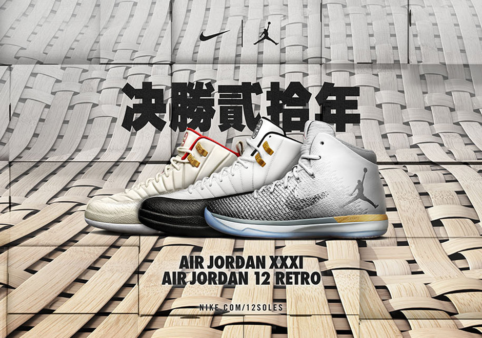 72c4bc121f8c Jordan Brand celebrates the 20th Anniversary of the Air Jordan 12 Retro  with a special Chinese New Year Collection highlighting the iconic  silhouette and ...