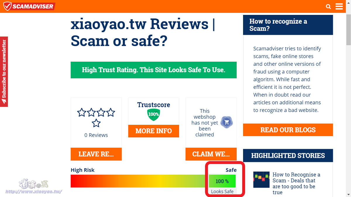 ScamAdviser 查看網站信任指數