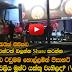 Nugegoda Pizzahut Amazing Video Live Footage