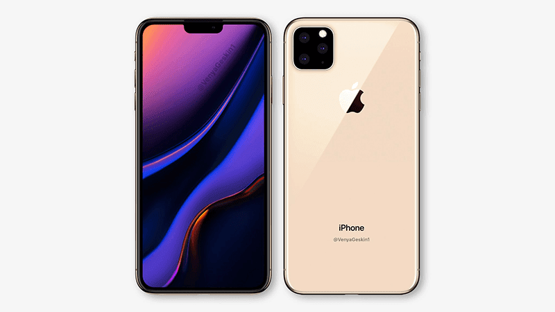 A smaller notch in front