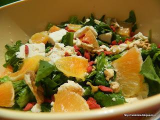 Πράσινη σαλάτα με πορτοκάλι και Wensleydale