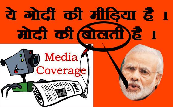 Godi Ki Modi Media
