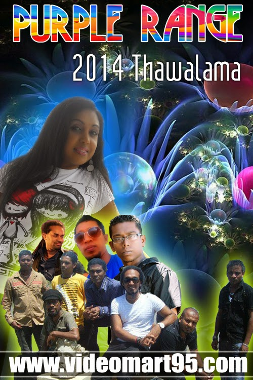 PURPLE RANGE LIVE IN THAWALAMA 2014