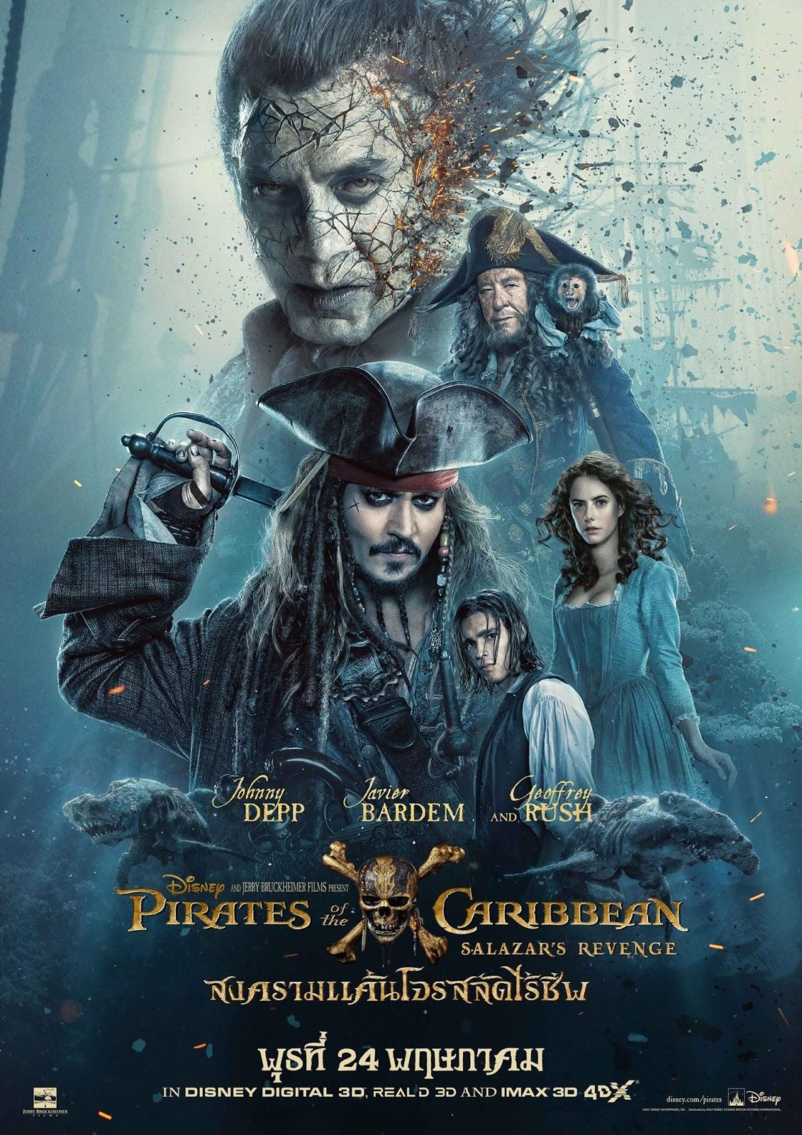 ตัวอย่างหนังใหม่ : Pirates of the Caribbean: Dead Men Tell No Tales (ไพเรทส์ ออฟ เดอะ แคริบเบียน: สงครามแค้นโจรสลัดไร้ชีพ) ตัวอย่างที่ 2 ซับไทย poster thai