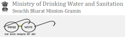 Ministry Of Drinking Water And Sanitation Address