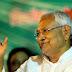तेजस्वी के इस्तीफा नहीं देने की घोषणा के बाद अब जदयू की बैठक पर नजर