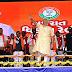 गुजरात चुनाव परिणाम: भाजपा को अधिक वोट क्यों मिला, लेकिन कम सीटें
