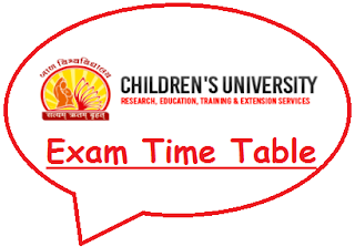 Children's University Exam Date Sheet 2021