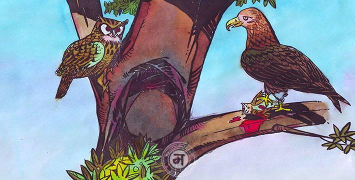 गरुड आणि घुबड - इसापनीती कथा | Garud Aani Ghubad - Isapniti Katha