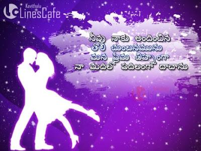 Telugu Love Letters Language