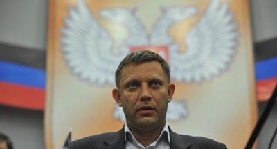 """Захарченко оголосив про створення """"Малоросії"""""""