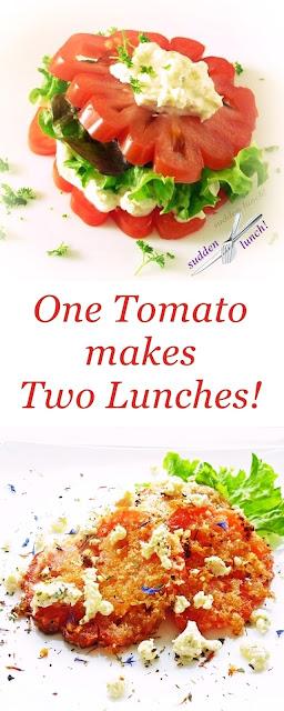 tomato recipes pinterest image