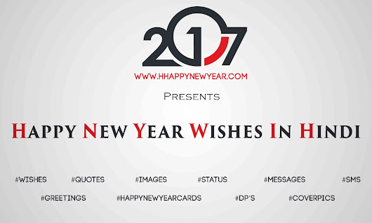 Happy New Year 2017 Wishes In Hindi | Qoutes Messages SMS Shayari - Happy New Year 2017