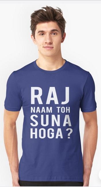 RAJ Naam Toh Suna Hoga Unisex T-Shirt