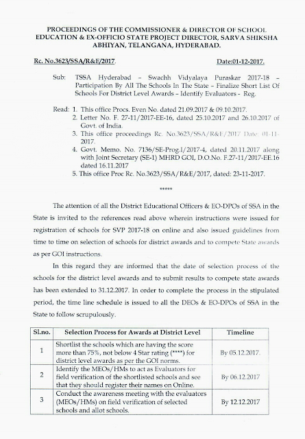 Rc No 3623 || Swatch Vidyalaya Puraskar 2017-18 - Participation by All the Schools in the State - Finalize Short List of Schools for District Level Awards