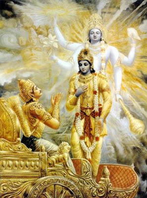 కర్మసన్యాసయోగము(5 వ అధ్యాయము) karma sanyasa yogam telugu bhagavad gita 1