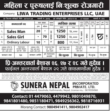 Free Visa & Free Ticket, Jobs For Nepali In U.A.E.