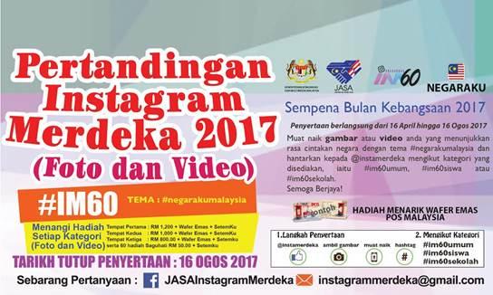 Pertandingan Instagram Merdeka 2017