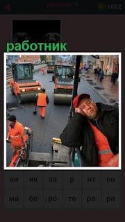 во время работы уснул работник на рабочем месте