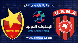مباراة اتحاد الجزائر والمريخ  بتاريخ 10-12-2018 كأس زايد للأندية الأبطال