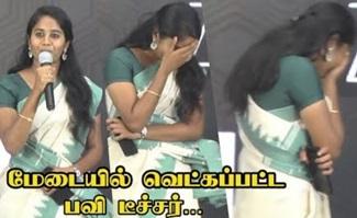 Pavi Teacher |Aahaa Kalyanam Series Actor Np & Pavi