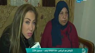 برنامج صبايا الخير حلقة الاربعاء 4-1-2017 مع ريهام سعيد