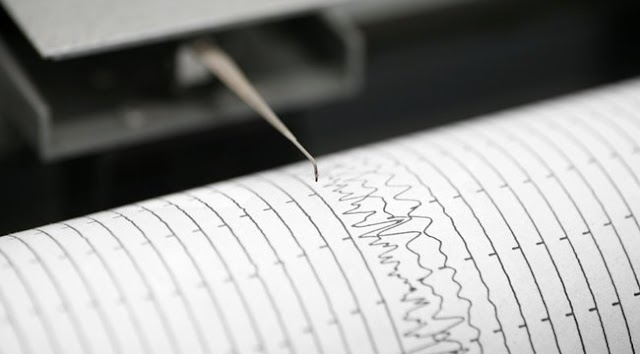 Földrengés Nagyatádon: Remegett az ablak, rázkódott a szekrény