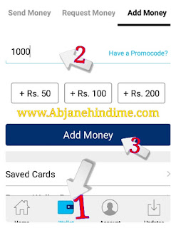 Paytm-online-recharge