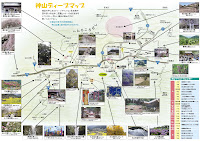 神山ディープマップ完成 神山温泉穴場観光地紹介