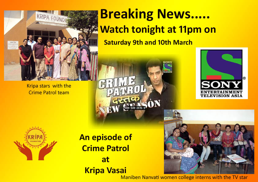 KRIPA FOUNDATION, INDIA: Breaking News    Kripa Vasai on Crime