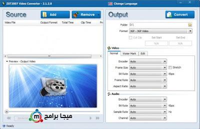 معلومات ومتطلبات برنامج ZXT2007 Video Converter
