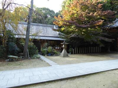 交野天神社 社務所