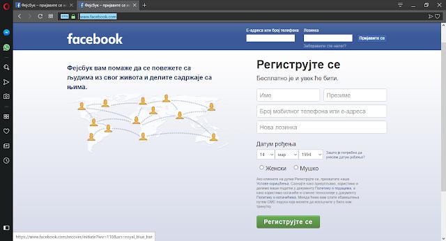 facebook prijava