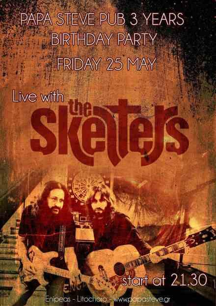 THE SKELTERS: Παρασκευή 25 Μαΐου unplugged στo Λιτόχωρο