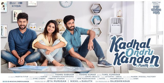 Tamil movie Kadhal Ondru Kanden 2019 wiki, full star cast, Release date, Actor, actress, Song name, photo, poster, trailer, wallpaper