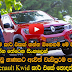 The King Motor Review - Episode 02 - Renault KWID